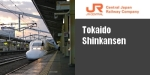 JR_TokaidoShinkansen