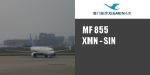 MF 855