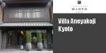 Villa Aneyakoji Kyoto