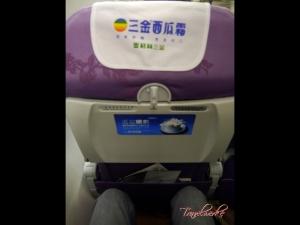 Seat2_MF855