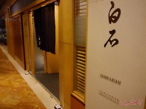 Shiraishi1_RCSIN
