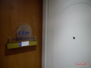 SP_Corridor2