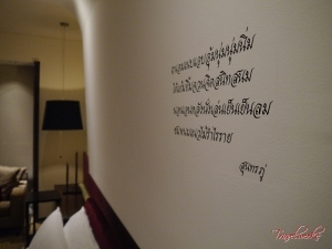 LMBkk_Guestroom14