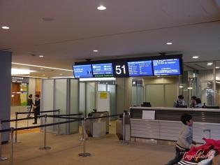 Boarding2_NH 845
