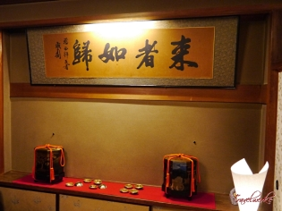 Hiiragiya_Reception1
