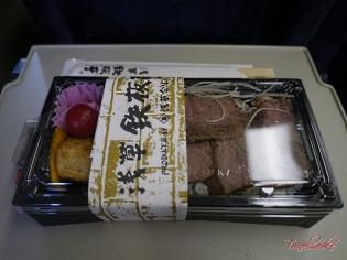 TokaidoShinkansen_Dining2