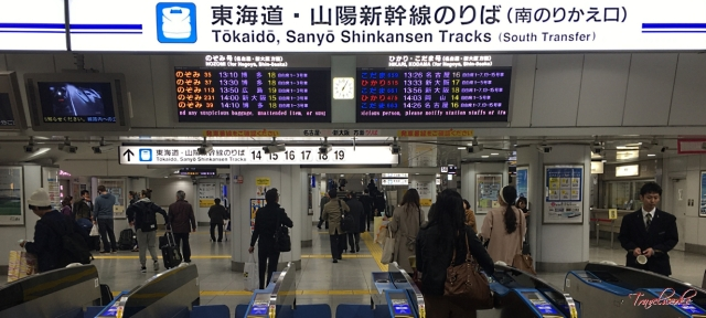 TokaidoShinkansen_Tokyo2