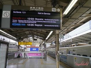 TokaidoShinkansen_Tokyo3