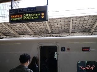 TokaidoShinkansen_Tokyo4