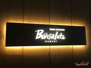 GraceryShinjuku_BonsaluteKabuki1