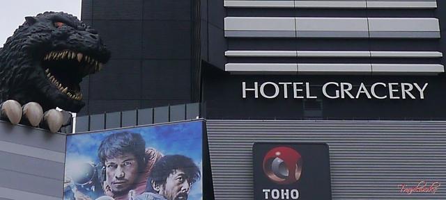 GraceryShinjuku_Godzilla2