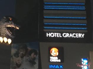 GraceryShinjuku_Godzilla7