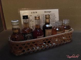 Hiiragiya_Guestroom20