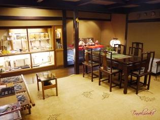 Hiiragiya_Lounge1