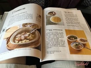 thsr_magazine2