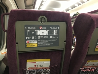 thsr_seat3
