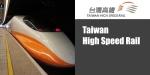 thsr_taiwanhighspeedrail