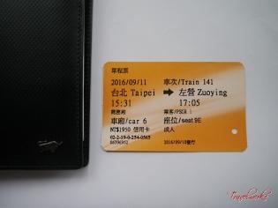 thsr_ticket1
